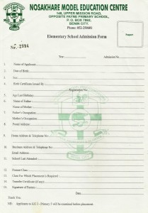 Post Navigation. Elementary School Admission Form  Admission Form School